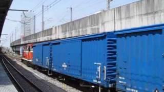 王子駅で撮影した北王子駅行き貨物列車です 現在はコキで運転されています.