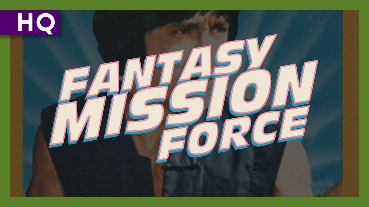 Fantasy Mission Force (Mi ni te gong dui) (1983) Trailer