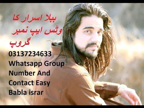 PMLN New SONG oh ho oh Babla israr Rawalpindi