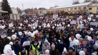 Жители Волоколамского района вышли на митинг против свалки Ядрово