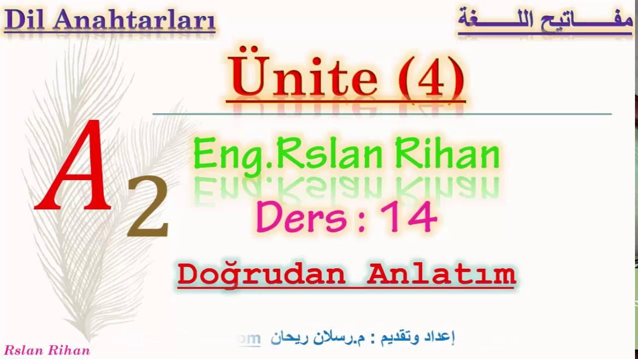 تعلم اللغة التركية (الدرس 14 من المستوى الثاني A2) (جملة مقول القول Doğrudan Anlatım)