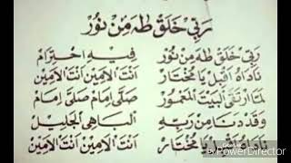 Sholawat robbi kholaq thoha minnur dan liriknya