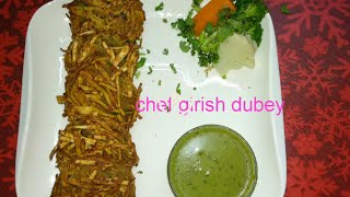 स्वीट पटेटो पापड़ की टिक्की रेसिपी  sweet potato Kabab recipe