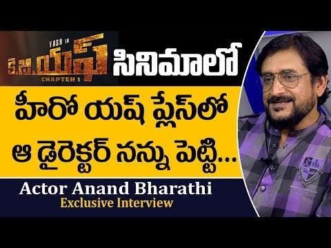 Actor Anand Bharathi About KGF hero YASH  | Prashanth Neil | Mr Venkat TV