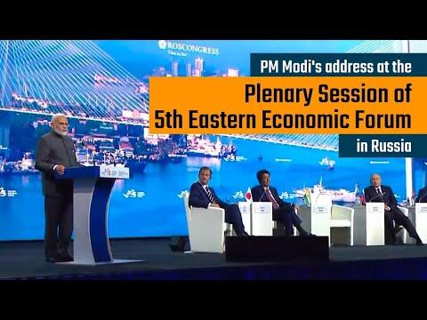 PM Narendra Modi addresses the plenary session of 5th Eastern Economic Forum in Russia