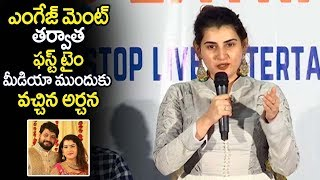 Actress Archana SUPERB Speech At Tollywood Extravagance Press Meet | Filmylooks