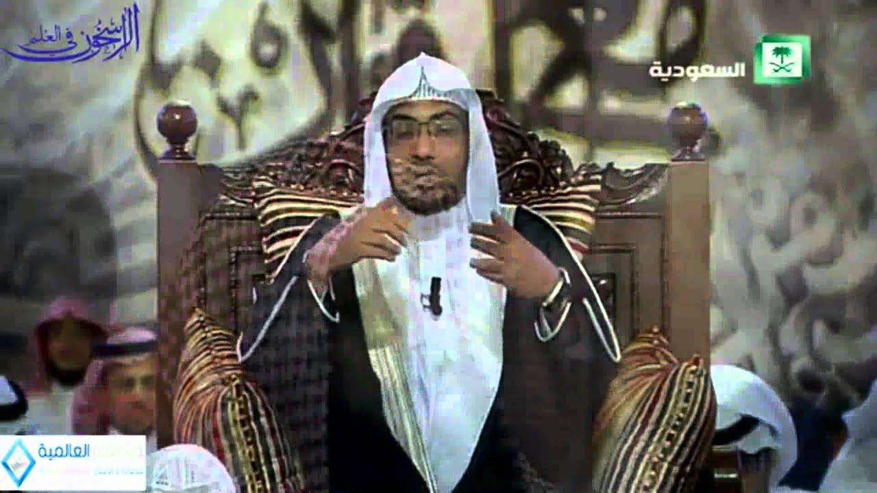 ما معنى حرابة ـ الشيخ صالح المغامسي Youtube