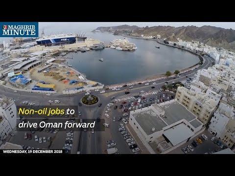Non-oil jobs to drive Oman forward