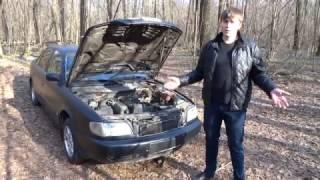 Audi A6 C4 2.0 ABK Часть 2