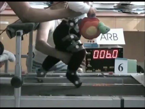 Gait Transitions in Human Infants: Coping with Extremes of Treadmill Speed