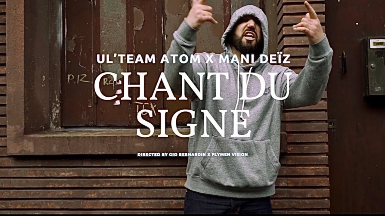 Download Ul'team Atom x Mani Deïz -  Le Chant Du Signe