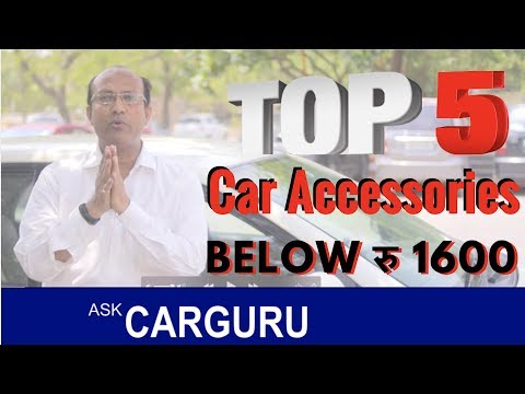 Latest 5 Car Accessories for your Small Car, Accessories by CARGURU for Tata, Maruti, Hyundai & ford