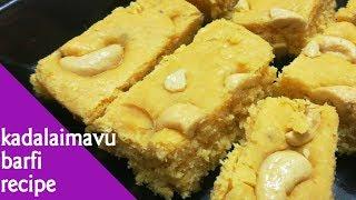 கடலைமாவு, தேங்காய்  இருக்கா அப்ப பர்பி ரெடி/Gram flour coconut barfi/sweet recipes