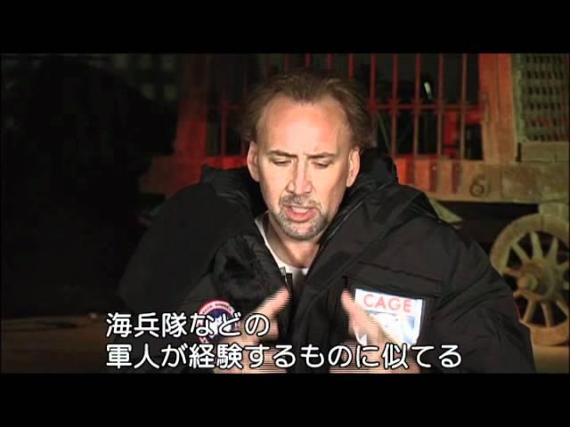 映画『デビルクエスト』ニコラス・ケイジのインタビュー映像