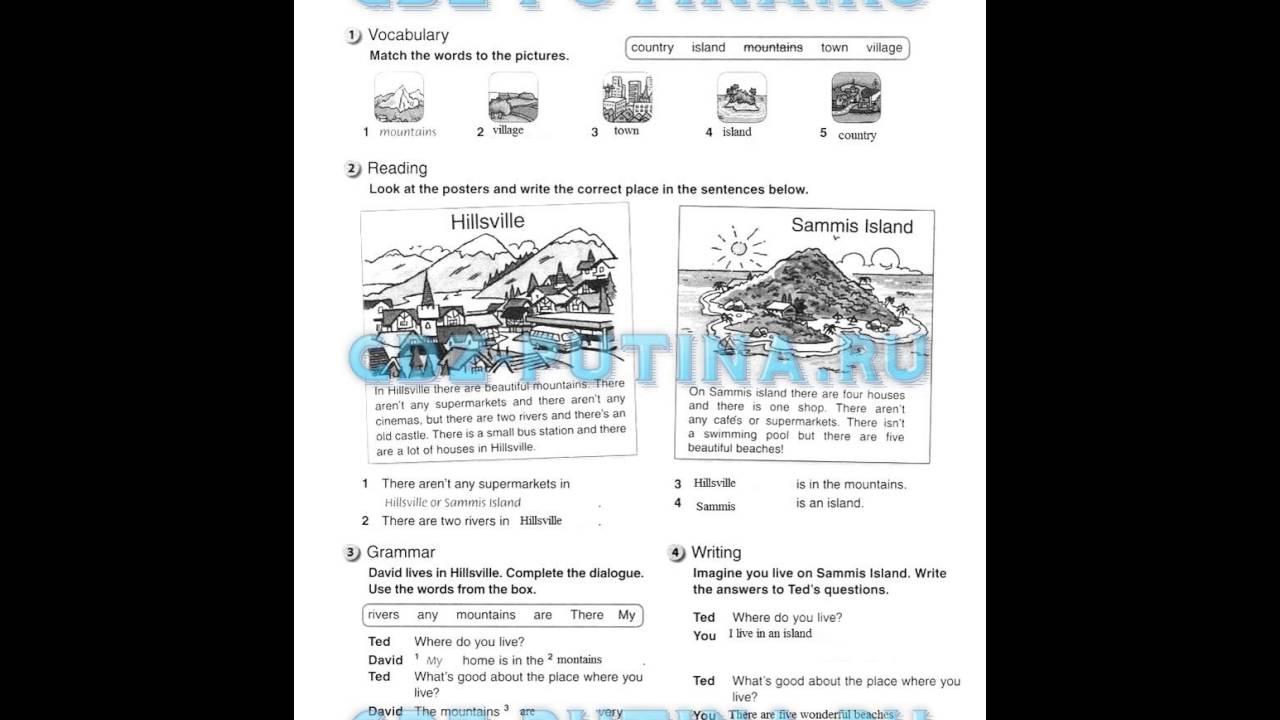Решебник по английскому языку 2 класс ларионова