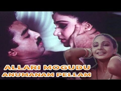 "Download ""Allari Mogudu Anumanam Pellam Full Telugu Movie""   Kamal Hassan, Rati Agnihotri"