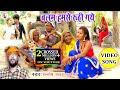 2020new bhojpuri hd video#बिदेशिया गीत#बलम हमसे रूठ गयेन#balam hamse rooth gayen#santosh yadav.