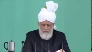 L'amour pour le Saint Coran - sermon du 31-07-2015