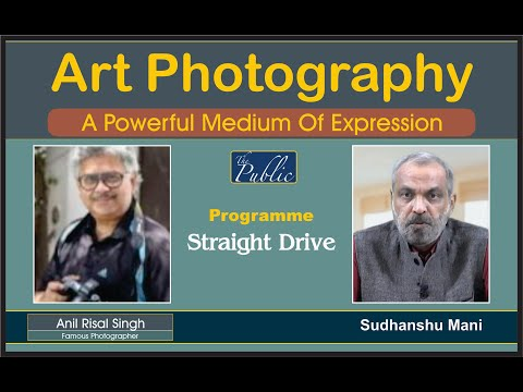 Art Photography A powerful medium of expression || Straight Drive Panorama With Sudhanshu Mani