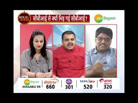 Aaj Ka Agenda: क्या Moin Qureshi ने CBI का बंटवारा कर दिया? (Part- 2)