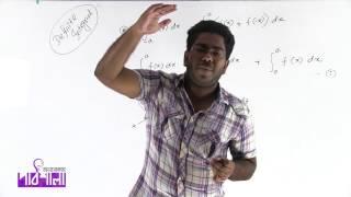 03. Definite Integral Part 02 | নির্দিষ্ট যোগজিকরণ পর্ব ০২ | OnnoRokom Pathshala