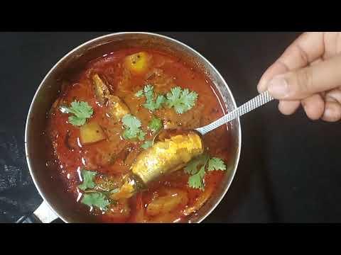 மிக சுவையாக மீன் குழம்பு வைப்பது எப்படி?  How To Make Mathi Fish Curry - Kerala Fish Curry