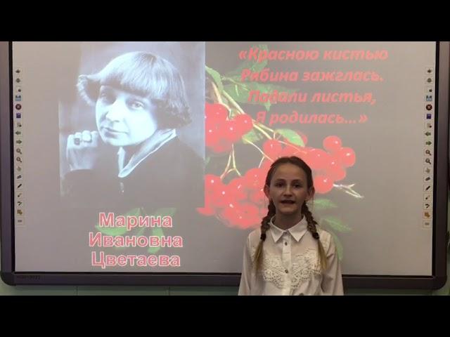 Изображение предпросмотра прочтения – СветланаГолосная читает произведение «Народ» М.И.Цветаевой