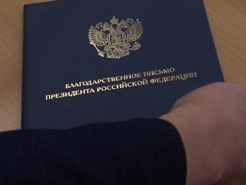 Генеральный директор ММЗ получил благодарность Президента России