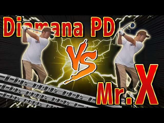 【神対決】絶賛シャフトDiamana PD vs Mr.X どちらを選ぶべきか撃ち比べ!【SIM2 / Diamana】
