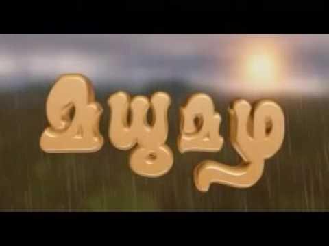Madhumazha theme song