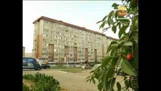 ХУЖЕ ПОЖАРА(Тем временем жители одной из многоэтажек Ставрополя бьют тревогу. В их 10-этажке новые соседи переделывают..., 2013-06-24T09:48:56.000Z)