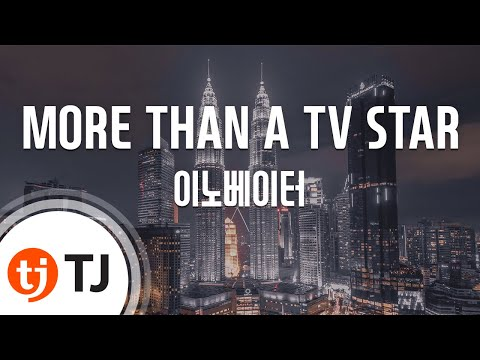 [TJ노래방] MORE THAN A TV STAR - 이노베이터(Feat.이하이) (MORE THAN A TV STAR -INNOVATOR) / TJ Karaoke