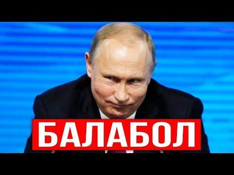 НЕУЖТО, ДОШЛО? Пенсионный возраст в России 70 ЛЕТ!!!