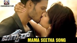 Download Hindi Video Songs - Mamaseetha Video Teaser ||