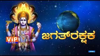 Lakshmi Srinivas - Jagadrakshaka - Episode 16 - Introduction to Migraine: Part 4 - April 12, 2018
