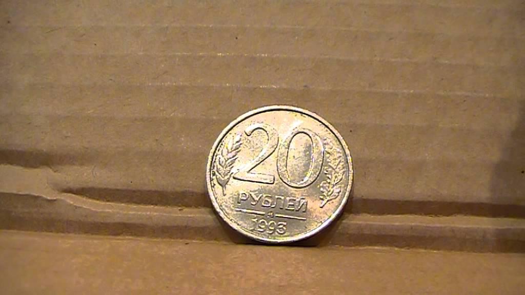 Редкие монеты 1993 фото 100р