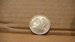 Хотите продать редкие монеты 1992, 1993, 2002 и 2003 годов? Практика скупки.(Как и по каким ценам компания