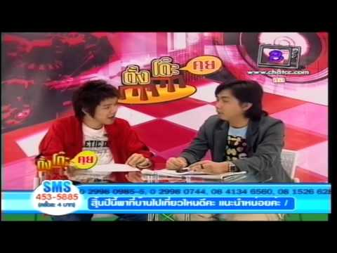 "Showreel on Broadcasting TV, Thailand ""2008 - 2010"" Ep.1"