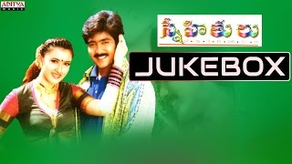 Snehithulu Telugu Movie Songs Jukebox || Vadde Naveen, Sakshi shivanand