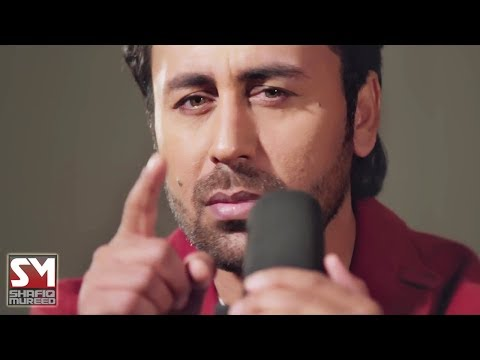 Shafiq Mureed - Bay Kasi OFFICIAL VIDEO  2018