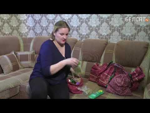 #Чиновники забирают себе гуманитарную помощь   Беларусь