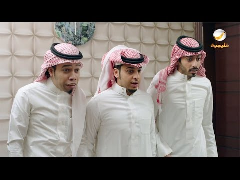 مسلسل شباب البومب 5 - الحلقه 11 -