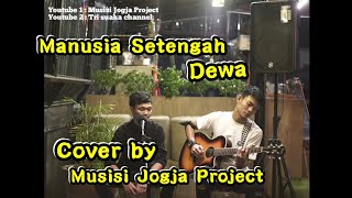 MANUSIA SETENGAH DEWA - IWAN FALS | COVER BY ADLANI RAMBE FT TRI SUAKA
