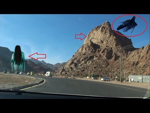 মদিনার রহস্যময় জিন পাহাড়ে কি আছে ? Wadi e Jinn Saudi Arabia | Mysterious Place in the World