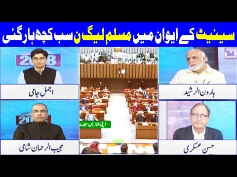 Senate Chairmanship Special Transmission with Ajmal Jami - 12 March 2018 - Dunya News