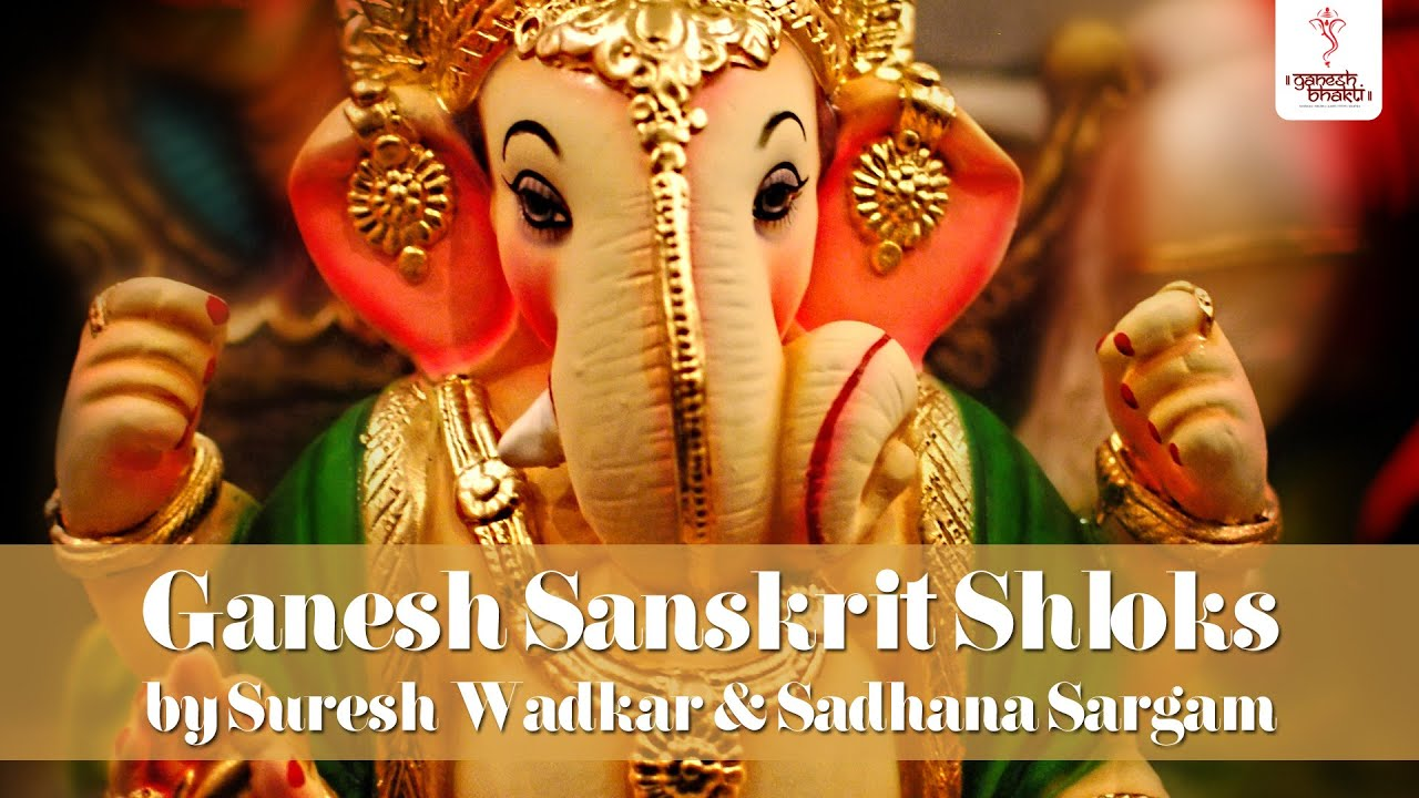 Collection of Ganesh Mantra