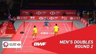 RR2 | MD | CHEN/WANG (TPE) vs ENDO/WATANABE (JPN) | BWF 2018