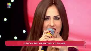 الاغنية التركية التي يبحث عنها الجميع المطربة سفجان