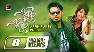 Ektu Ektu | Porshi & Arfin Rumey | Album Porshi III | Official Lyrical Video