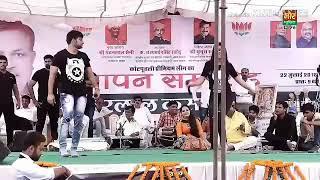 Chan Chan Bole Meri Tagdi Ajay Hooda Haryanvi song